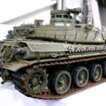 Meng AMX30 b