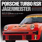 Jagermeister Porsche