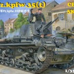 CB35036(385X245X56)