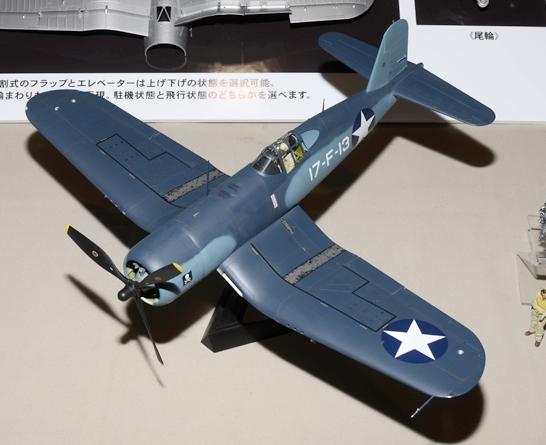 Tamiya 1:32 F4U-1 Corsair