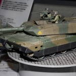 Tamiya 1:36 JGSDF Type 10